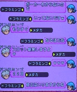 kajino3.jpg