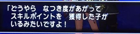 naruki201.jpg