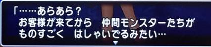 natuki202.jpg