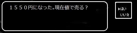 2015013040000.jpg