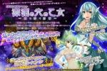 event20150604.jpg