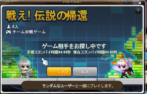 MapleStory 2015-04-25 17-32-09-323 (2)
