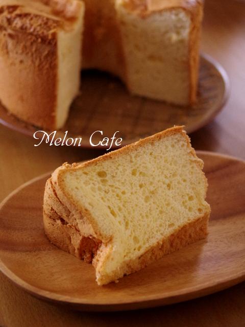 シンプルなふわっふわシフォンケーキ