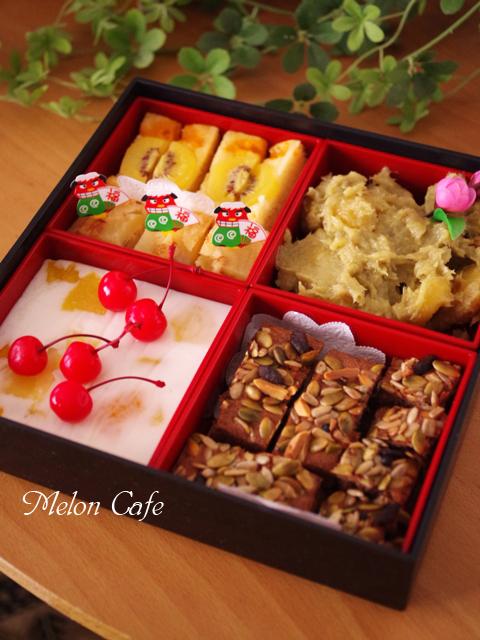 スイーツおせちお菓子のおせちmeloncafe2015