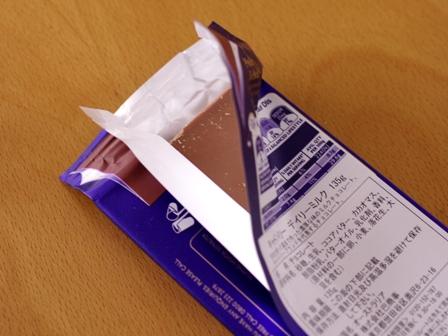 キャドバリーデイリーミルクでつくる簡単ガトーショコラ02