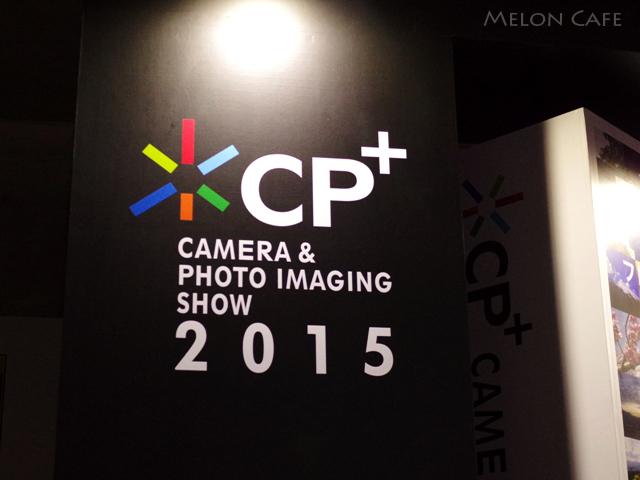 CP+(シーピープラス)2015行ってきました01