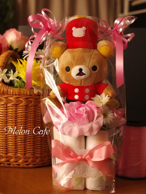 リラックマのオムツケーキ誕生おめでとう01