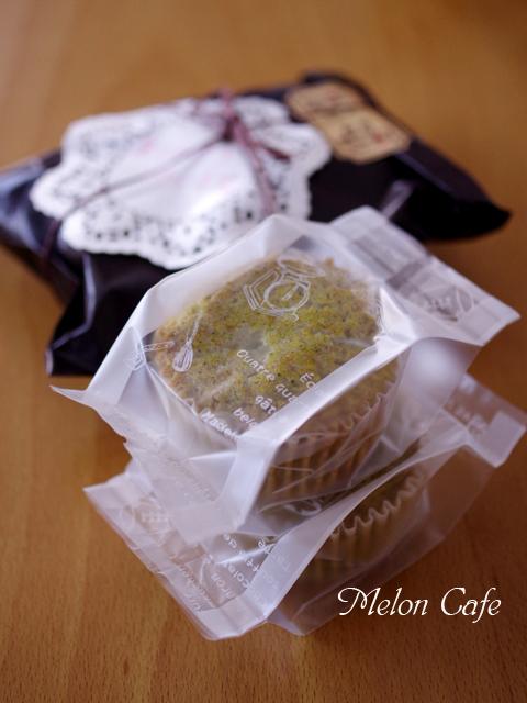 栗まるごと抹茶のカップケーキアレンジ02