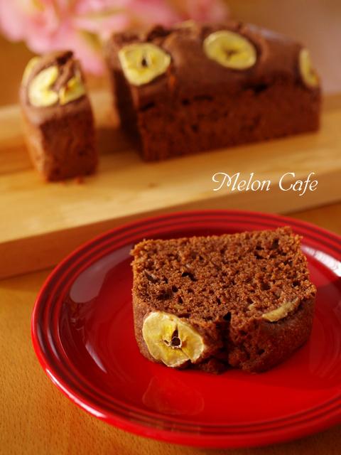 ホットケーキミックスでつくるチョコバナナパウンドのケーキ