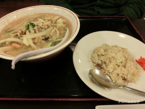 函館麺屋ゆうみん_03