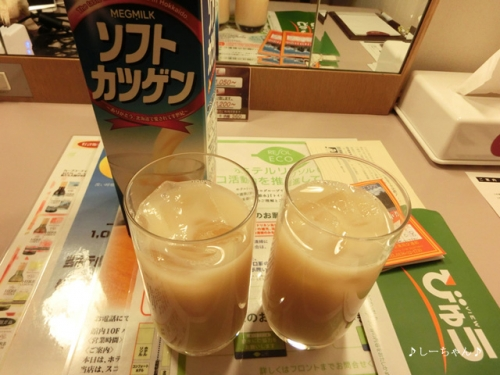 北海道限定の食品_01