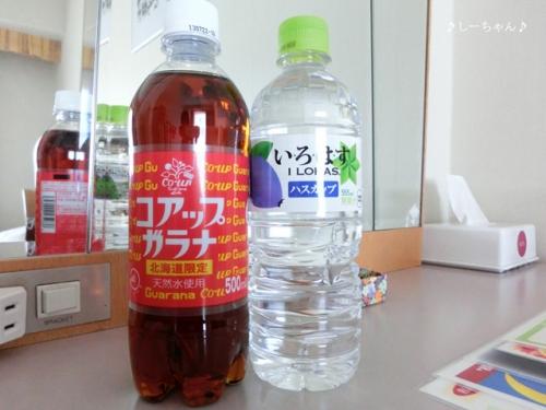 北海道限定の食品_03