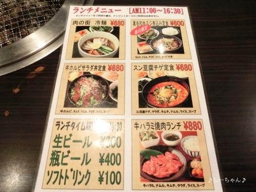 肉の街_02