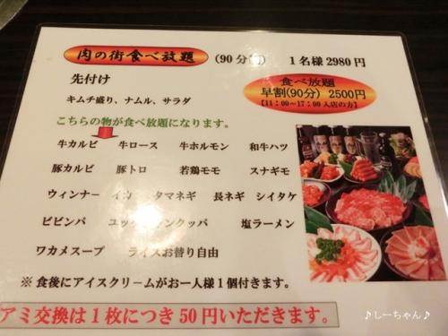 肉の街_03