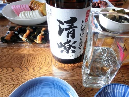 町田酒造店 #2_01