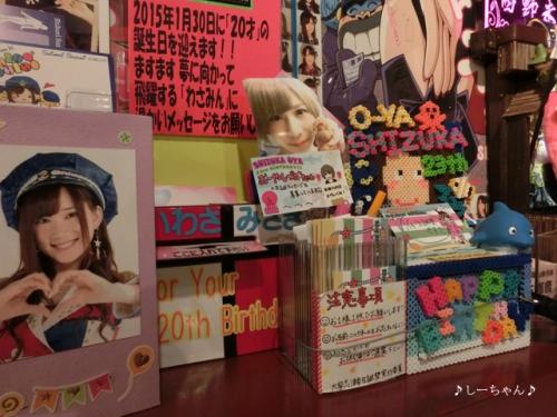 AKB48劇場 #3_01