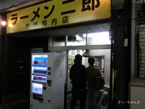 ラーメン二郎 横浜関内店_01