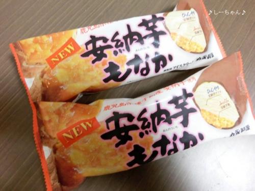 ラーメン二郎 横浜関内店_05