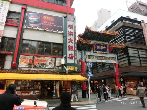 横浜大飯店 #2_01