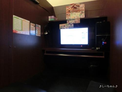 快活CLUB #7_02