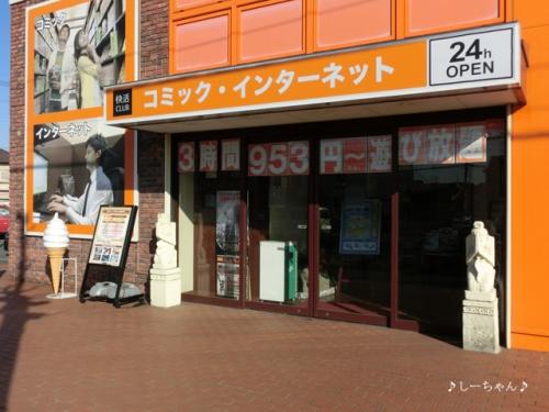 快活CLUB #7_01