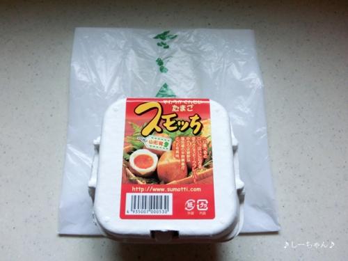 半澤鶏卵_01
