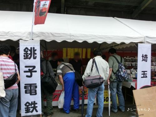 銚子電鉄 #2_02