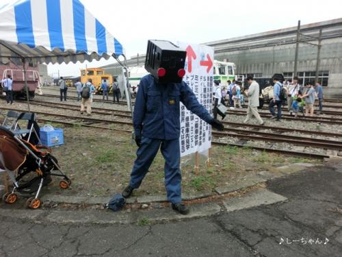 秩鉄商事_03