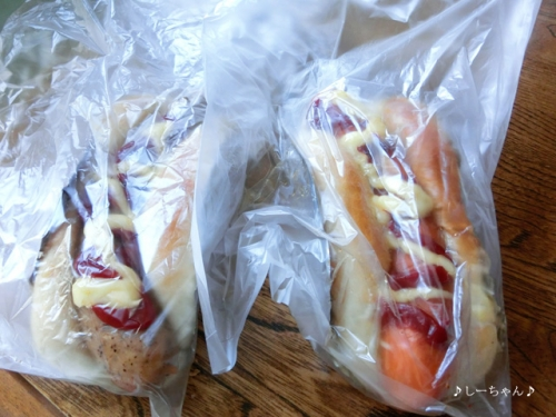 リセロのパン屋さん #3_02