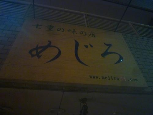 2011-08-31-01