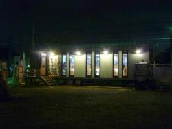 2011-10-15-05