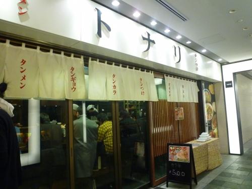 2012-01-30-11