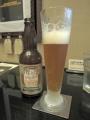 ボトルコンディション・ビール