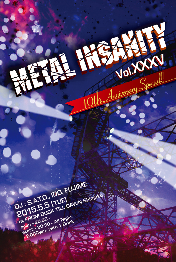 Metal_Insanity_vol35.jpg