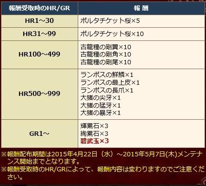 2015y04m08d_155758891_convert_20150412192004.jpg