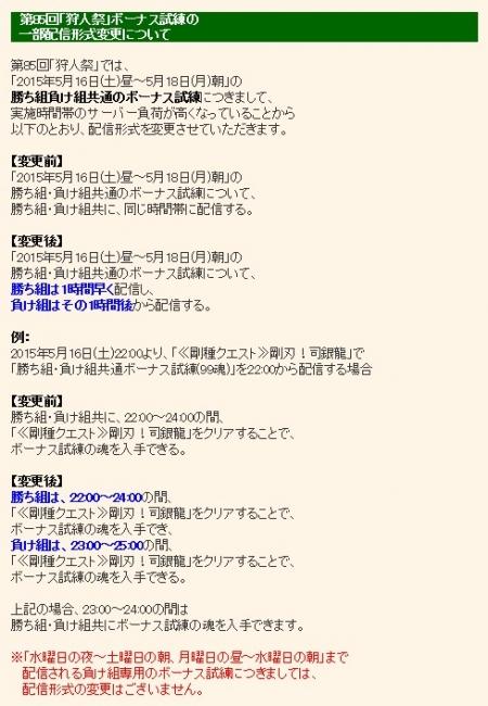 2015y05m07d_154028953s.jpg