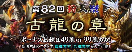 9536_3_convert_20150205185038.jpg