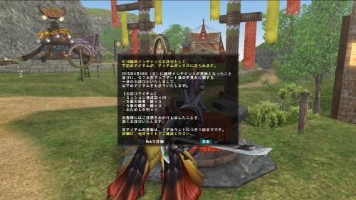 mhf_20150419_202101_604_convert_20150419203244.jpg