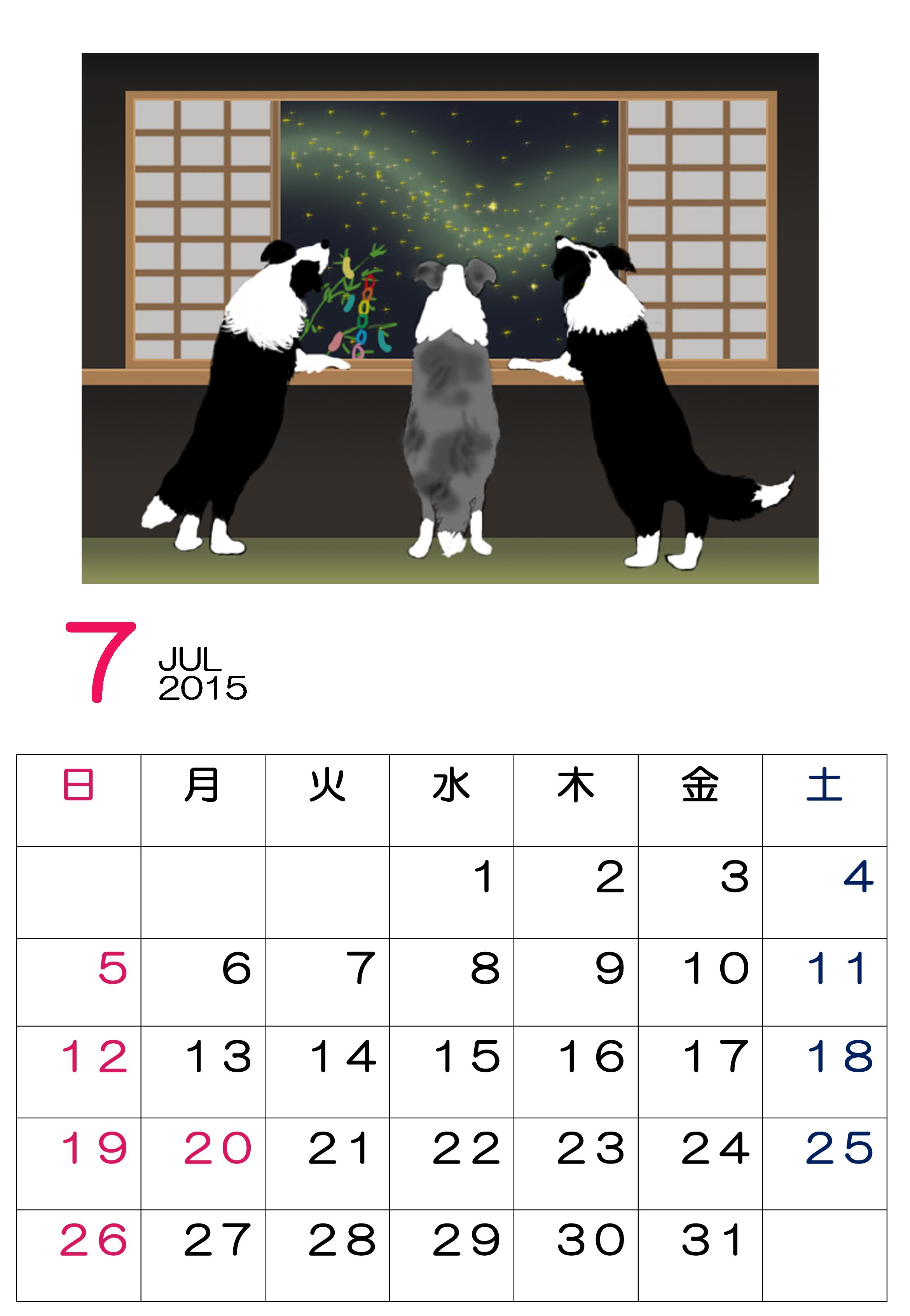 カレンダー A4 7月