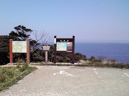 20150412五色浜・ヒロイソ2