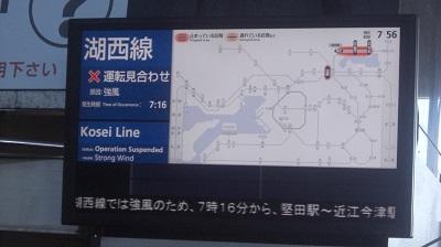 CIMG5464.jpg