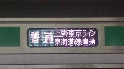 CIMG5940.jpg