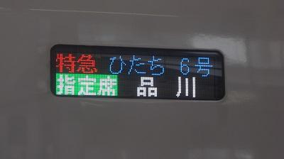 CIMG5977.jpg