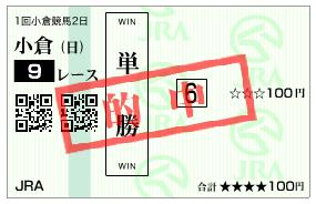 20150208kokura9rts.jpg