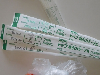 DSCN141109.jpg