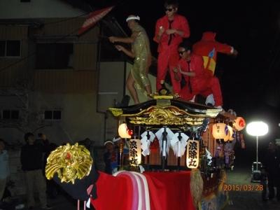 H.27.3.28相浜祭礼7