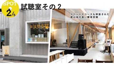 えじき2_convert_20150214154725