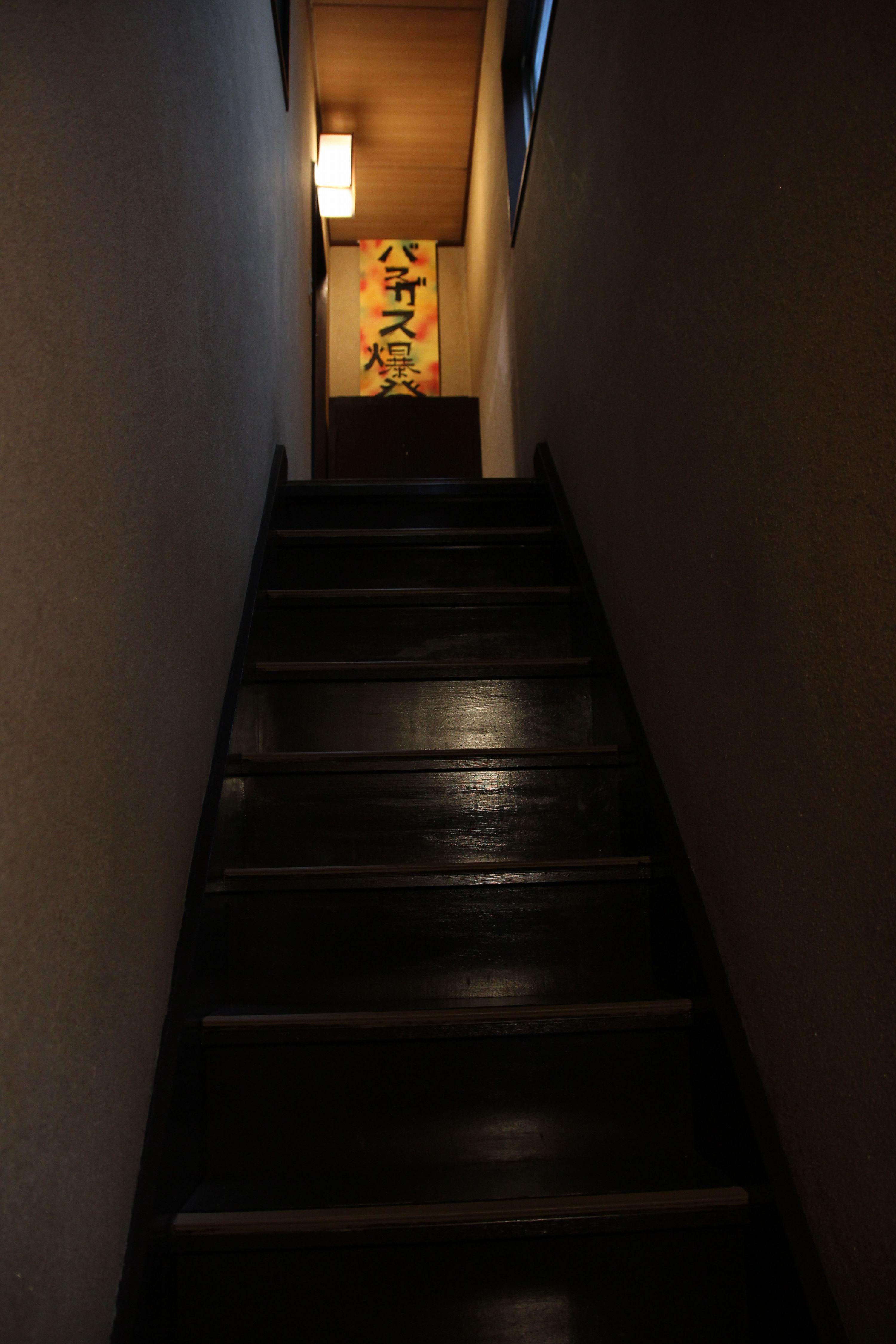 切り絵地獄~田中良平個展~@高円寺ギャラリーめばちこ  / まんま みじんこ洞~屋根裏部屋に広がる、紙でできた魔法の国!似顔切り絵で自分の分身を作ってもらおう!
