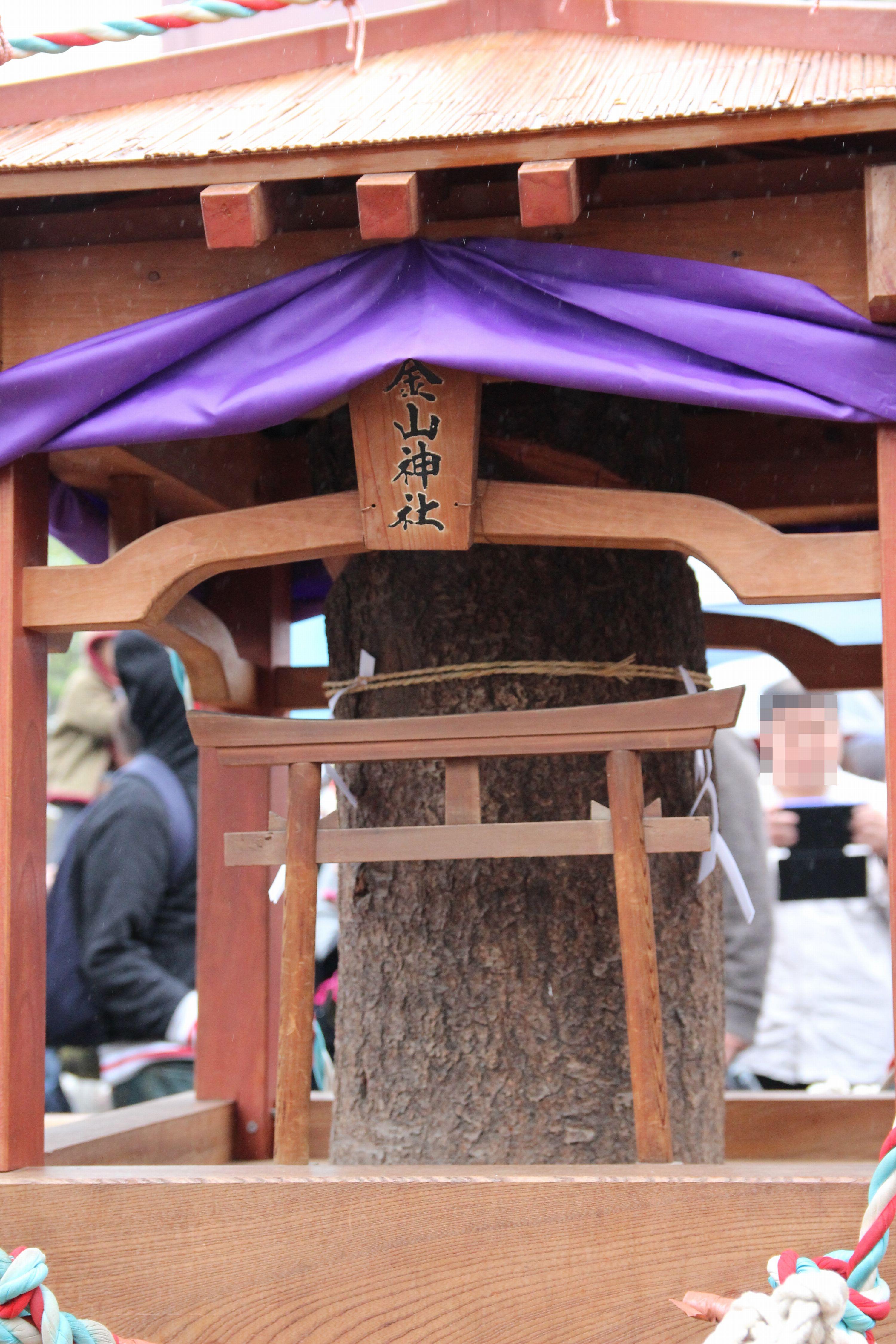 かなまら祭@金山神社~男性器をかたどった御神輿が街中を練り歩く!「生まれてきて良かった」と生命の誕生に感謝する一日!