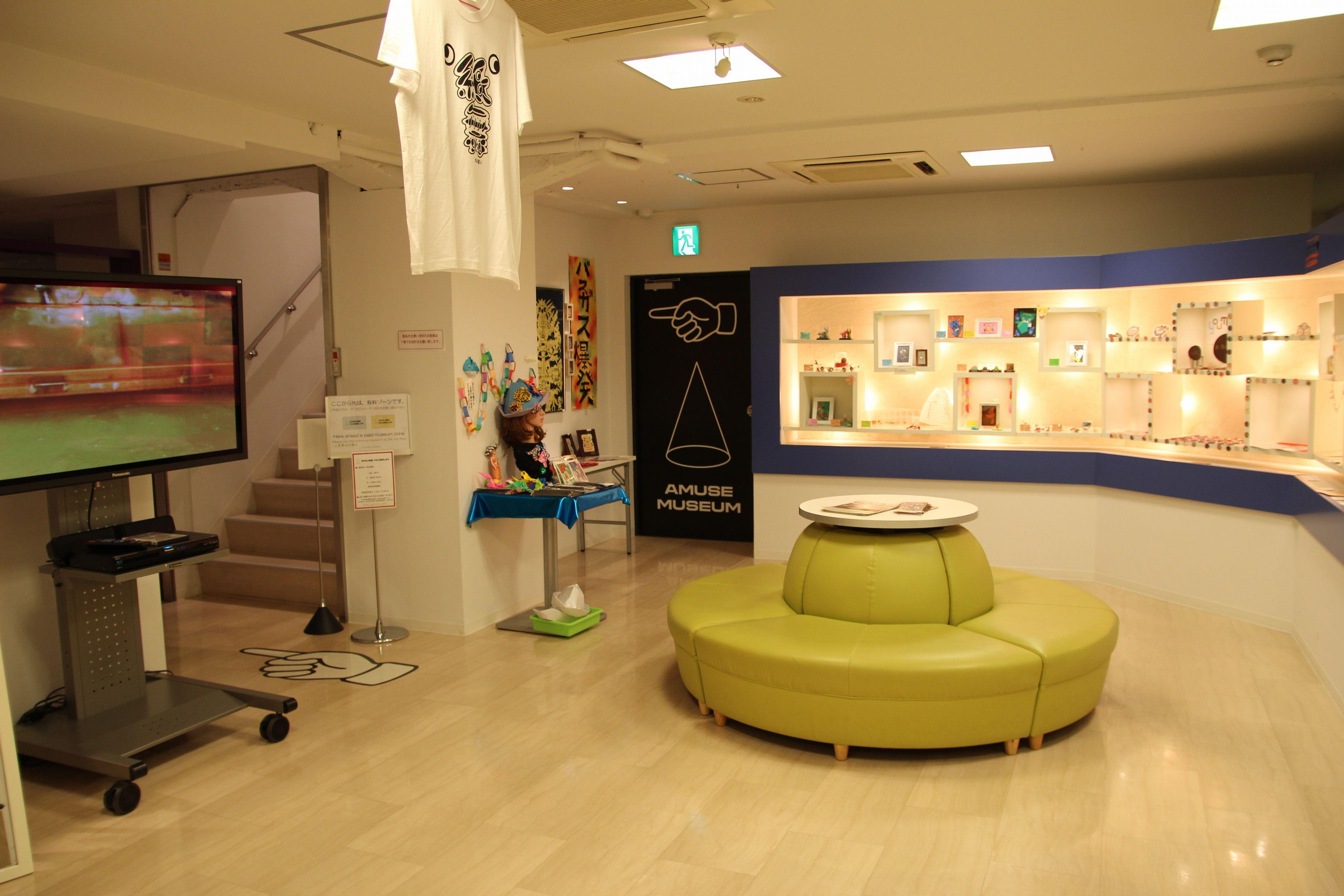 大紙展@浅草アミューズミュージアム~紙を用いた様々な表現と出会い、紙の魅力的な表情を楽しむ企画展~